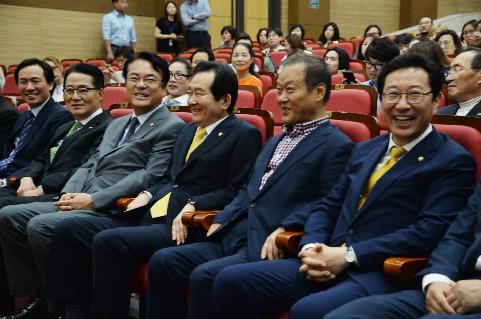 국회의장과 3당대표들.jpg